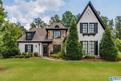 Vestavia Hills Single Family Home For Sale: 1540 Pumphouse Ct