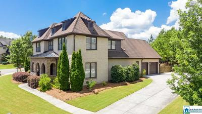 Vestavia Hills Single Family Home For Sale: 795 Hampden Place Cir