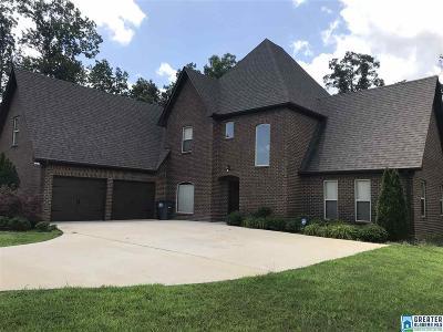 Helena Single Family Home For Sale: 6004 Long Leaf Lake Trl