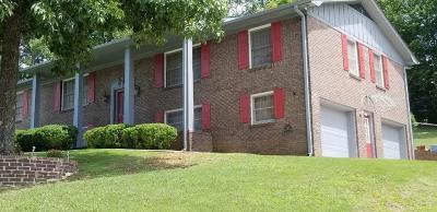 Birmingham AL Single Family Home For Sale: $154,900
