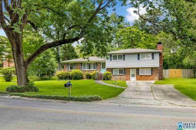 Vestavia Hills Single Family Home For Sale: 1408 Linda Vista Ln
