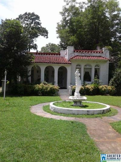 Anniston Single Family Home For Sale: 812 Highland Ave