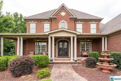 Odenville AL Single Family Home For Sale: $789,900
