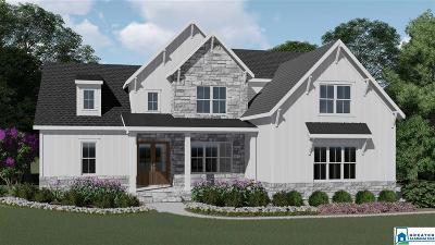 Single Family Home For Sale: 10 Moss Creek Cir