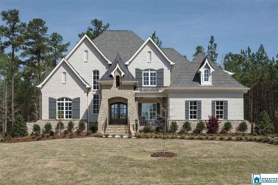 Single Family Home For Sale: 4 Moss Creek Cir