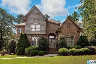 Vestavia Hills Single Family Home For Sale: 4951 Reynolds Ln