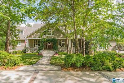 Pelham Single Family Home For Sale: 132 High Crest Rd