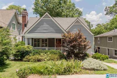 Homewood Single Family Home For Sale: 311 Edgewood Blvd