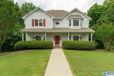 Alabaster Single Family Home For Sale