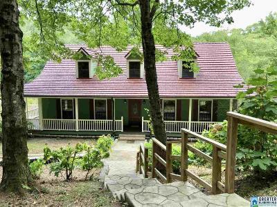 Single Family Home For Sale: 152 Deerwood Lake Dr