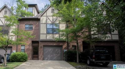 Hoover Condo/Townhouse Coming Soon-No Show: 304 Amber Ln