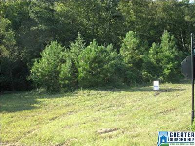 Oneonta AL Residential Lots & Land For Sale: $15,000