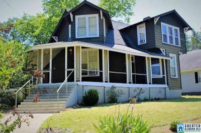 Single Family Home For Sale: 416 Riddle Ave