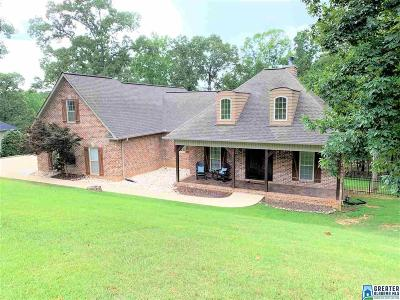 Oxford Single Family Home For Sale: 101 Hidden Oaks Dr
