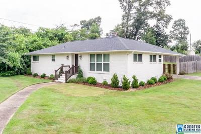 Vestavia Hills Single Family Home For Sale: 4424 Dolly Ridge Rd