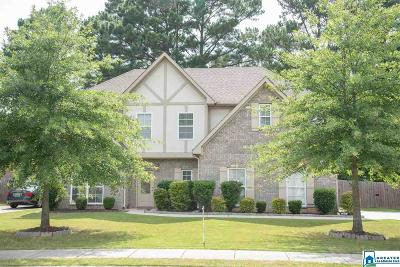 Alabaster Single Family Home For Sale: 120 Seams Way