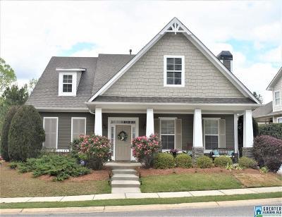 Helena AL Single Family Home For Sale: $319,900