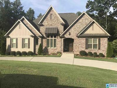 Trussville Single Family Home For Sale: 3427 Ashford Ln