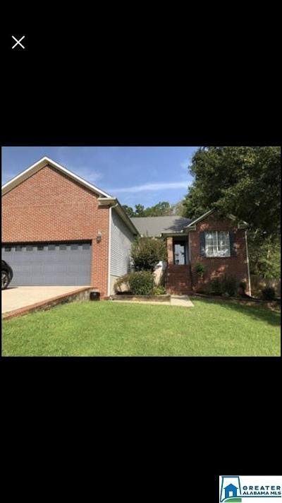 Cropwell Single Family Home For Sale: 201 Brookshire Ln