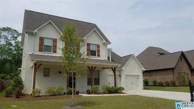 Pelham AL Single Family Home For Sale: $352,000