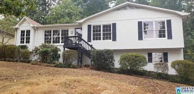 Vestavia Hills Single Family Home Coming Soon-No Show: 3878 White Oak Dr