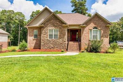 McCalla Single Family Home For Sale: 12848 Edgewood Dr