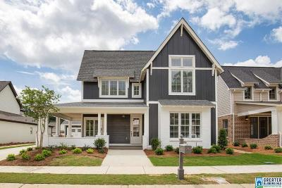 Lake Wilborn, Blackridge Single Family Home For Sale: 5350 Sydenton Dr