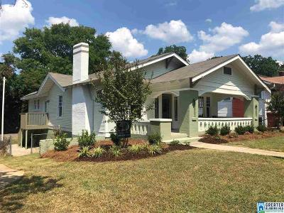 Birmingham Single Family Home Coming Soon-No Show: 1504 29th St N