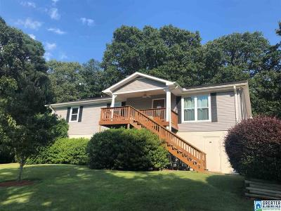 Pell City Single Family Home For Sale: 2105 Church Rd
