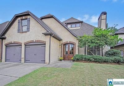 Hoover Single Family Home For Sale: 2368 Arbor Glenn