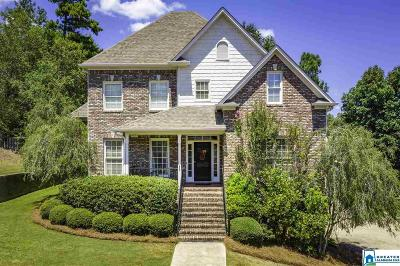 Single Family Home For Sale: 136 Emily Cir