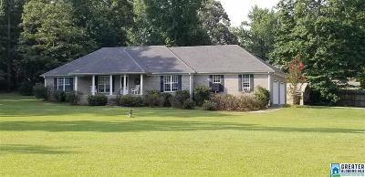 Odenville Single Family Home Coming Soon-No Show: 133 Perserverance Ln