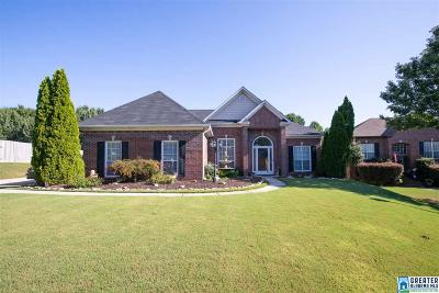Trussville Single Family Home For Sale: 3302 Barkwood Trc