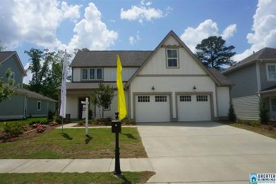 Trussville Single Family Home For Sale: 1011 Natalie Way