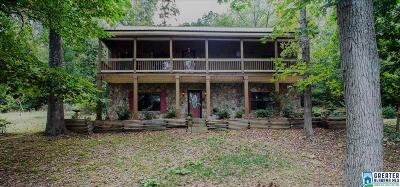 Single Family Home For Sale: 2039 Old Piedmont Gadsden Hwy