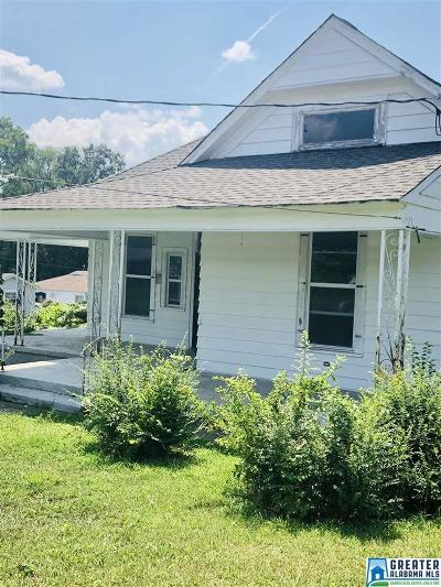 Single Family Home For Sale: 3122 Ave R