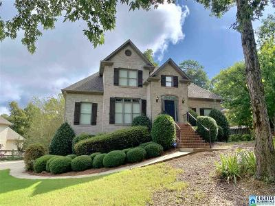 Hoover Single Family Home For Sale: 6515 Oak Crest Cove