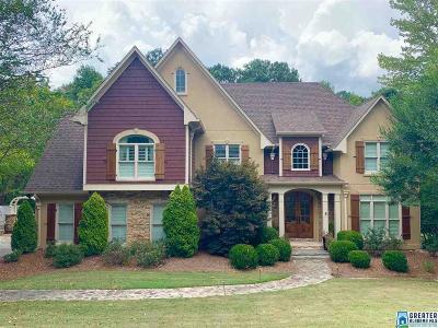 Single Family Home Coming Soon-No Show: 287 Trace Ridge Rd