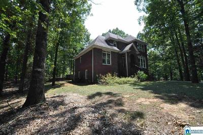 Alabaster Single Family Home For Sale: 113 Windwood Cir