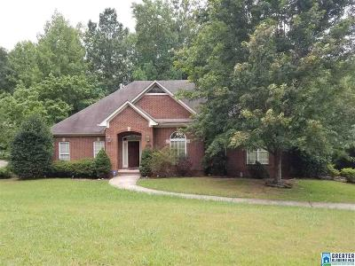 McCalla Single Family Home For Sale: 5228 Vintage Way