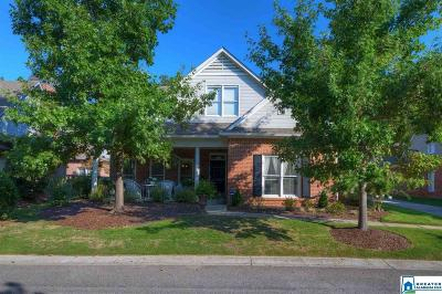 Vestavia Hills Single Family Home For Sale: 3996 Alston Way