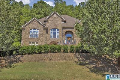 Pelham AL Single Family Home For Sale: $319,900