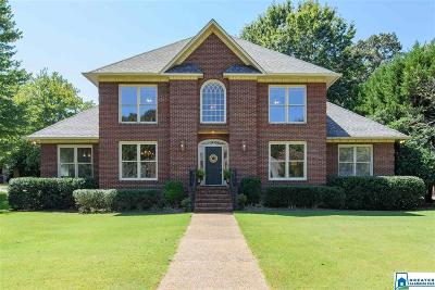 Vestavia Hills Single Family Home For Sale: 3049 S Cove Dr