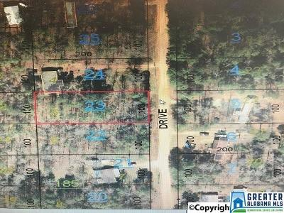 McCalla Residential Lots & Land For Sale: Ann Marie Dr