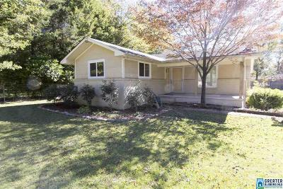 Bessemer Single Family Home For Sale: 1418 Waldrop Ln