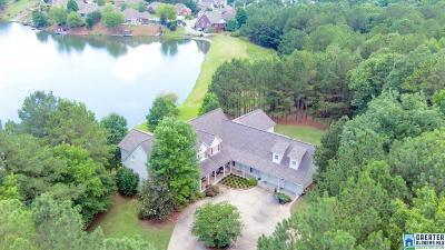 Pelham AL Single Family Home For Sale: $799,900