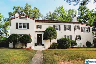 Single Family Home For Sale: 301 Buckner Cir
