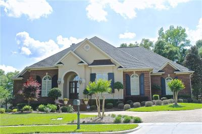 Mobile Single Family Home For Sale: 6621 Red Maple Drive