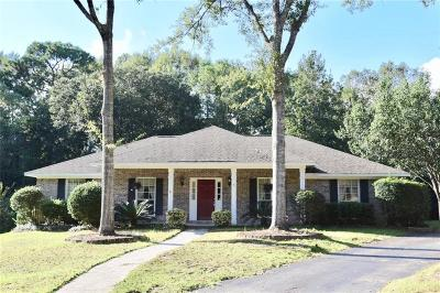 Single Family Home For Sale: 1210 Harrigan Court