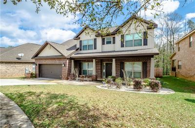 Mobile County Single Family Home For Sale: 3417 Bristlecone Drive